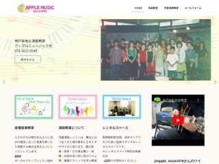 アップルミュージック スタジオ
