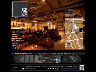 六本木ARK HiLLS CAFE