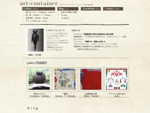 art-container