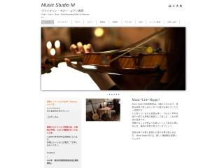 Music Studio ~m~