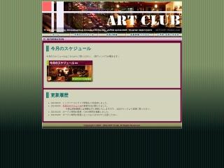 心斎橋ART CLUB