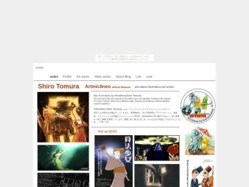 Artmic8neo web