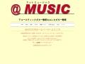 @MUSIC(アットミュージック)
