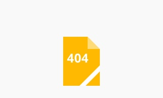 Cathay Pacific Planning Major HQ Reductions