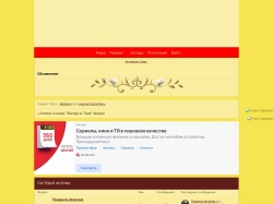Скриншот bagirasos.0pk.ru