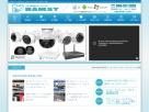 スマホ&IPカメラソリューション BANKSY 防犯カメラ
