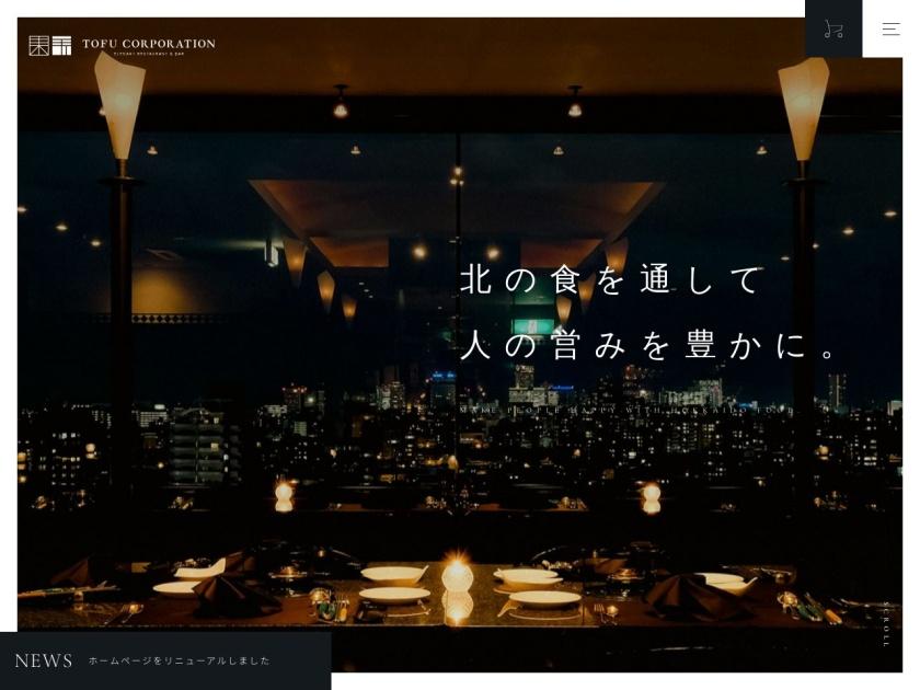 SUNTORY BAR STYLISH D
