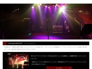 MusicSpaceBARTAKE