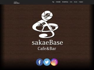 名古屋 sakaeBase