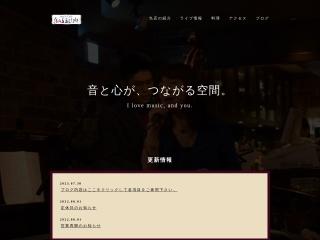 名古屋BASSLINE
