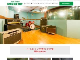 BASS ON TOP 中野店
