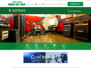 BASS ON TOP 高田馬場