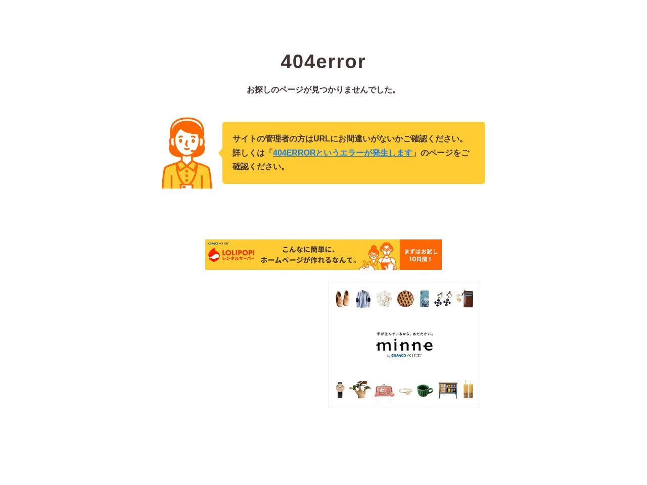 ハイクラウン赤坂店赤坂クリーニング