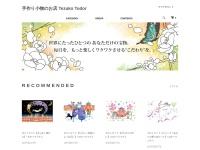 手づくり小物のお店 - bdstore.jp