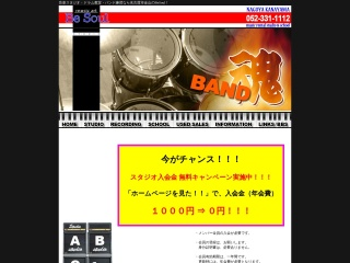 music art BeSoul (ビーソウル)
