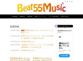 Beat55music