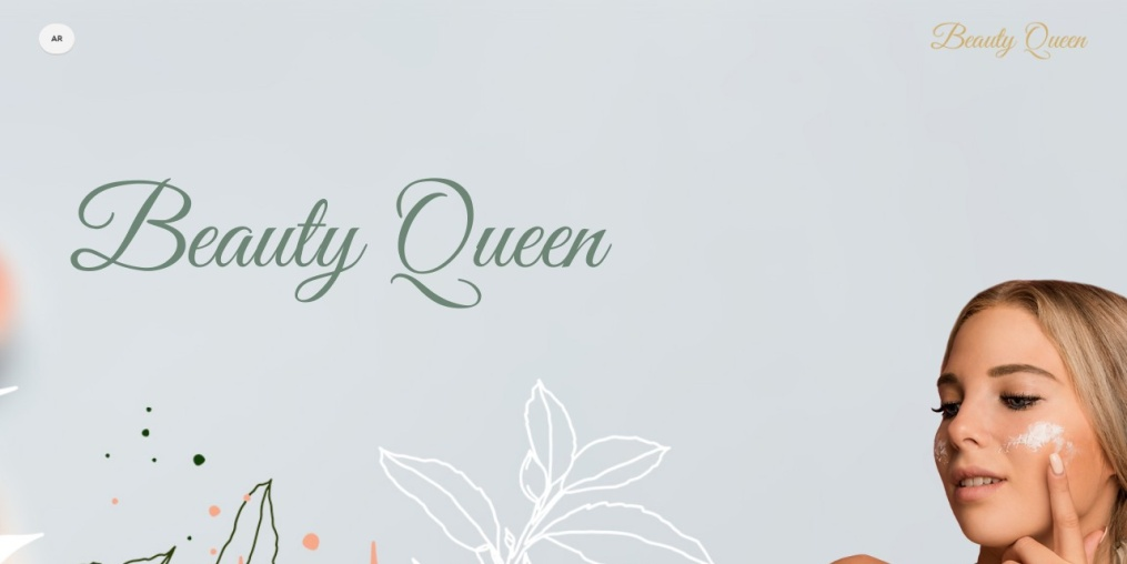 beauty queen〜ビューティークイーン