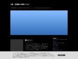 大阪・淀屋橋の弁護士ブログ