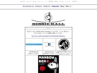 札幌BESSIE HALL