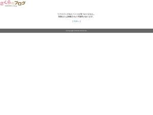 ◆茨城の巨べら◆ お気楽釣行記