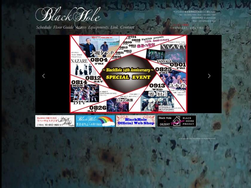 池袋BlackHole