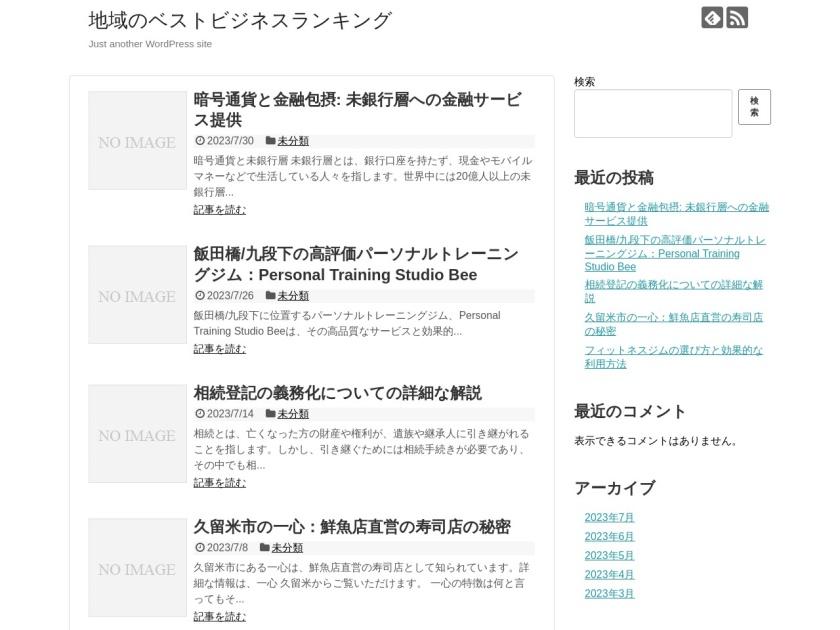 四谷BLUE HEAT