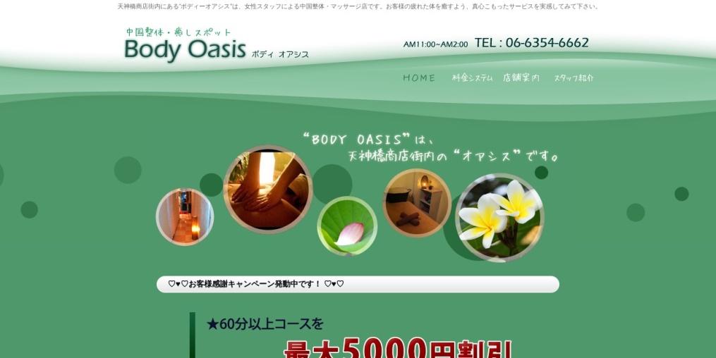 Body Oasis
