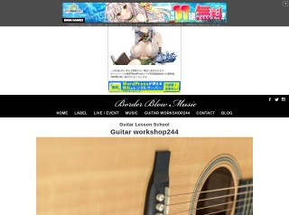 guitarworkshop244