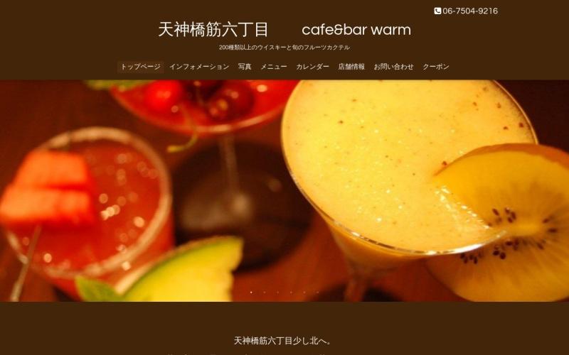 cafe & bar warm