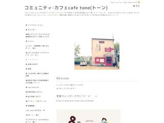 札幌cafe tone