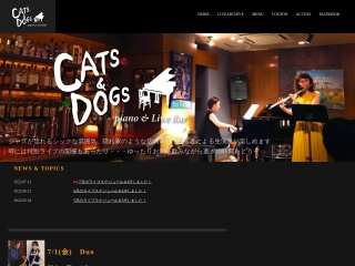 Piano & Live BAR  Cats & dogs