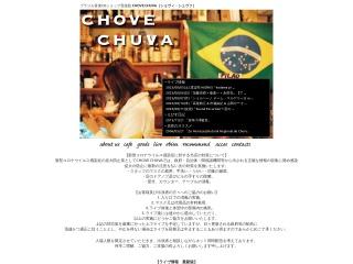 大阪CHOVE CHUVA