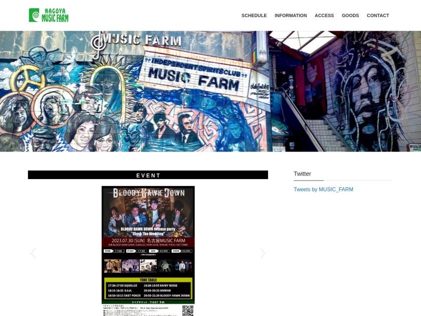 名古屋 MUSIC FARM
