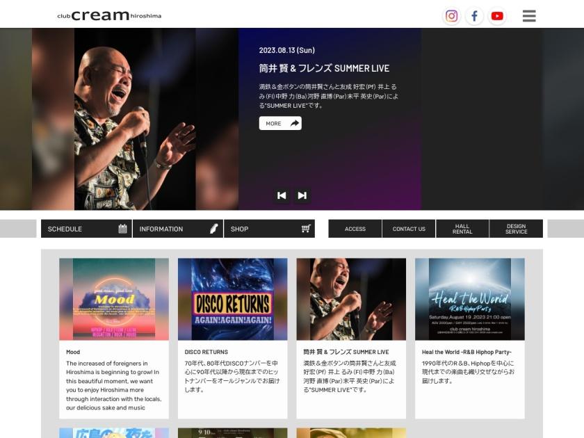 広島club cream