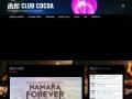 函館club cocoa