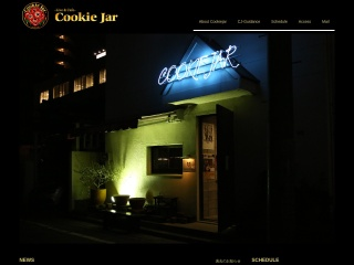 倉敷COOKIE JAR