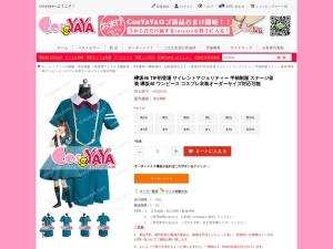 欅坂46 サイレントマジョリティー 半袖制服 欅坂46 真っ白なものは汚したくなる ワンピースコス衣装