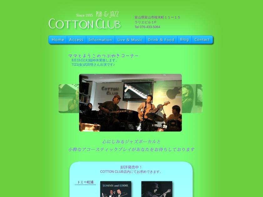 富山COTTON CLUB