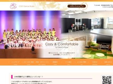 COZY Dance Studio
