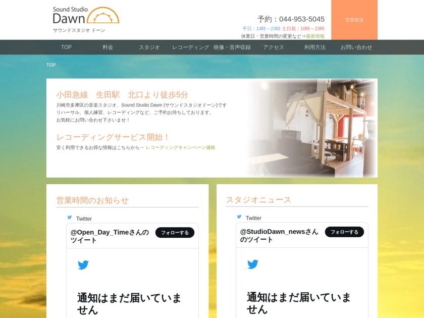 Sound Studio Dawn