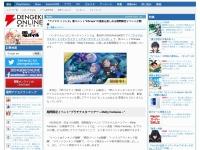 """『アイマス ミリシタ』新ユニット""""EScape""""の楽曲を楽しめる期間限定イベントが開催"""