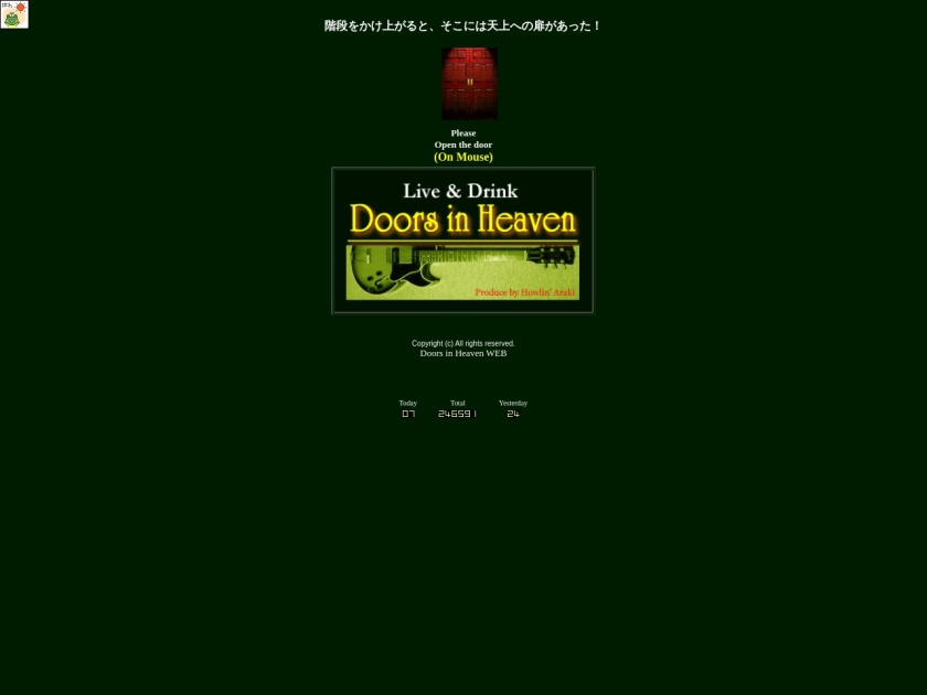 心斎橋DOORS in HEAVEN