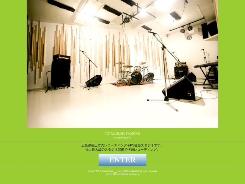 e-level music