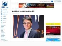 韓国俳優、セクハラ報道後に遺体で発見 : 映画ニュース