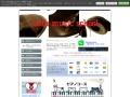 faith music school