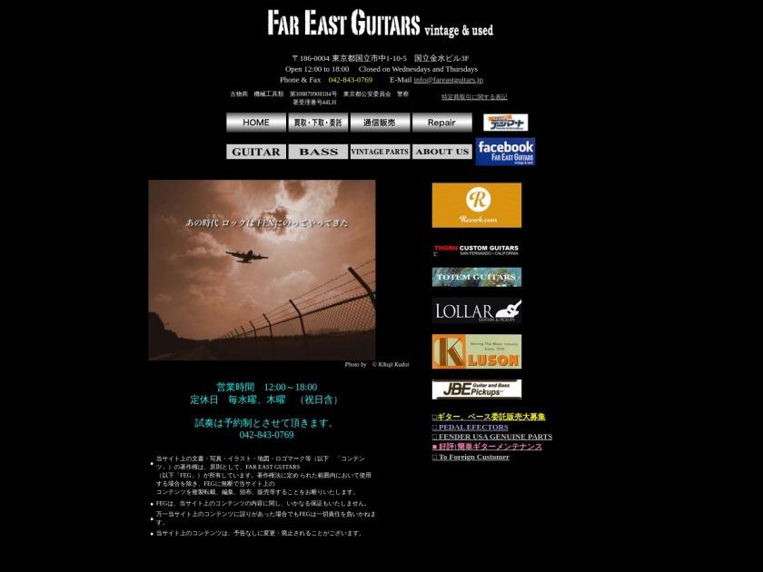 FAR EAST GUITARS