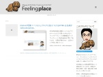 Flickrの写真ページからブログに貼りつけるHTMLを生成するBookmarklet。 | Feelingplace