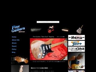 Fine Guitars