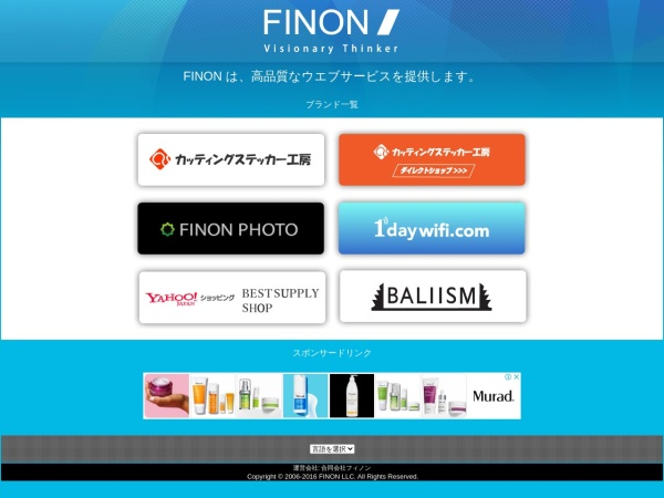 FINON -ホームページ用写真素材