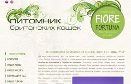 Fiore Fortuna